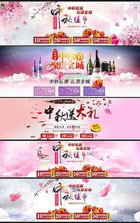 淘宝天猫中秋佳节促销海报模板