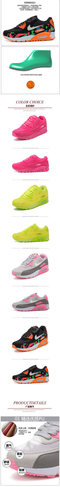 淘宝运动鞋详情页PSD素材模板