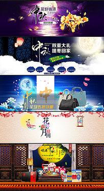 淘宝中年秋季女包促销海报模板