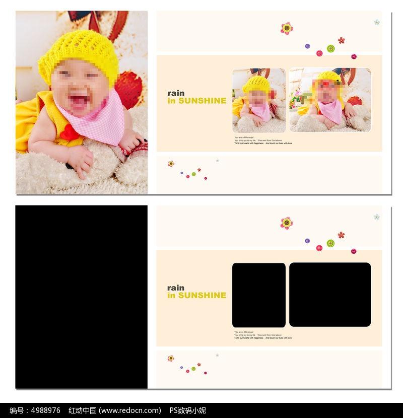 百天黄色框框儿童模板图片