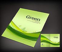 大气绿色线条环保手册封面
