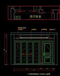 都市风格自建别墅小孩房四扇推拉门衣柜外立面图