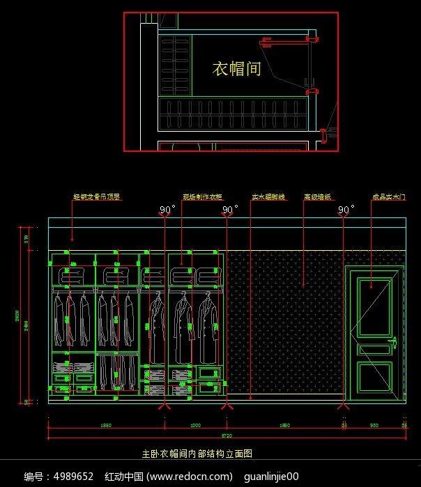 施工设计图 cad格式 cad图纸