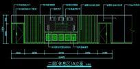 高端肥牛火锅店二层休息区A向装修立面图 CAD