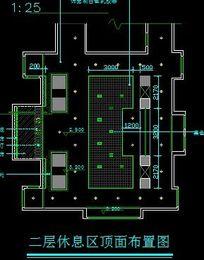 高端肥牛火锅店二层休息区顶面布置图 CAD
