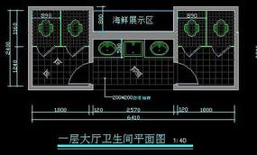高端肥牛火锅店一层大厅卫生间平面图