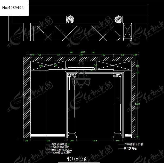 古罗马风格别墅餐厅b向造型墙面立面图