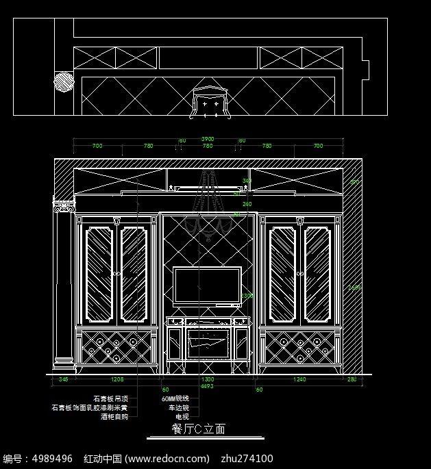 古罗马风格别墅餐厅餐边柜外立面设计图