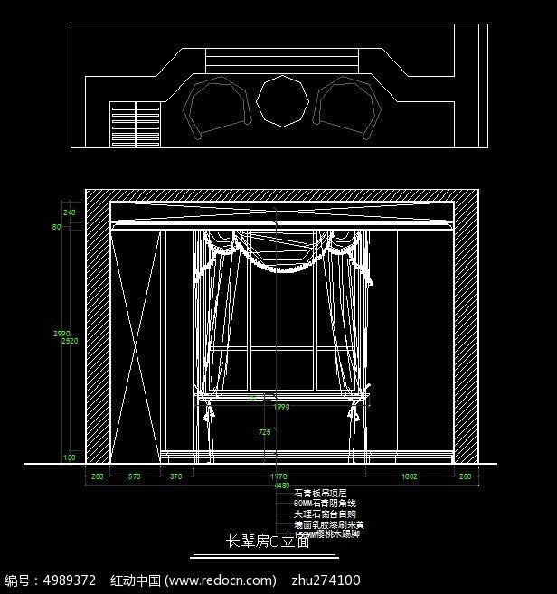 房休闲阳台立面图
