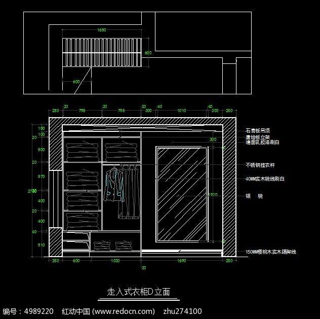 衣柜d向立面图