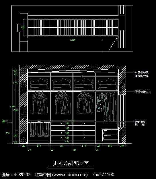 式衣柜内部结构图