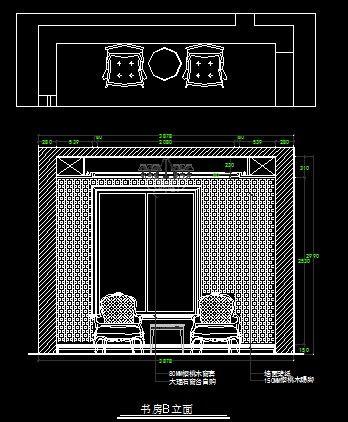 古罗马风格书房休闲椅装饰立面图