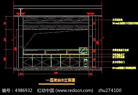 韩式v吧台店一层吧台B向立面图_CAD图纸图片cad显示点捕捉里的图片