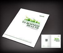 简洁大气宣传册封面模板