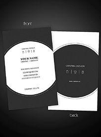 简洁黑白大气商务名片设计