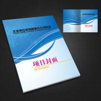 经典地图企业画册流线封面设计