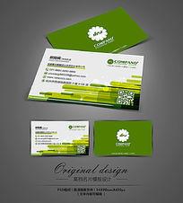 绿色时尚动感名片设计