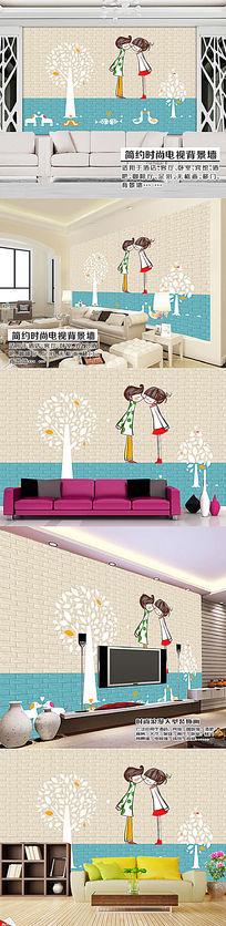 手绘卡通浪漫时尚沙发客厅卧室背景墙