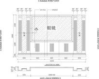 阿曼米黄图纸玉玉石橘子墙_CAD背景图片素材米宽910米长图纸v图纸图片