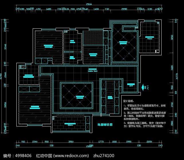 138平简欧三室材质碎块家装铺装图cad打地面图片