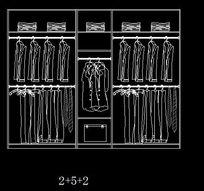 2+5+2规格衣柜内部结构设计图