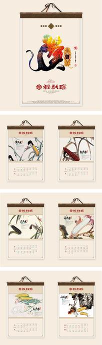 2016年日历猴年玉米中国画挂历