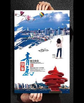 宣传广告 中国风青海旅游城市文化宣传海报 简洁青海旅游地图创意海报图片