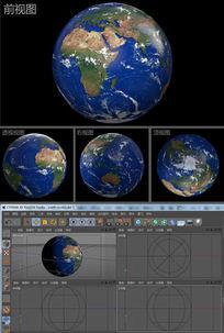 地球c4d素材3d模型下载