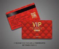 高档酒店商务会所娱乐VIP卡
