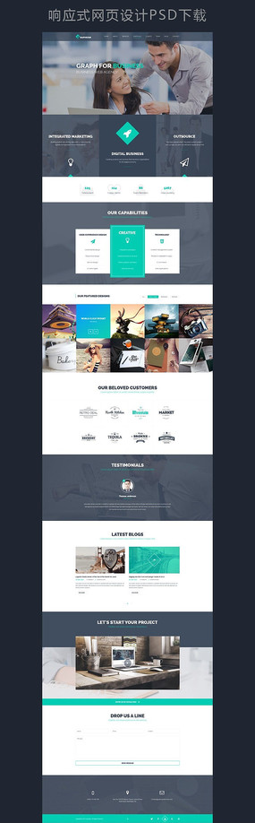 个性化扁平风格创意网站设计 PSD
