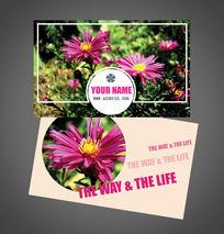 花卉图案个性商业服务名片设计