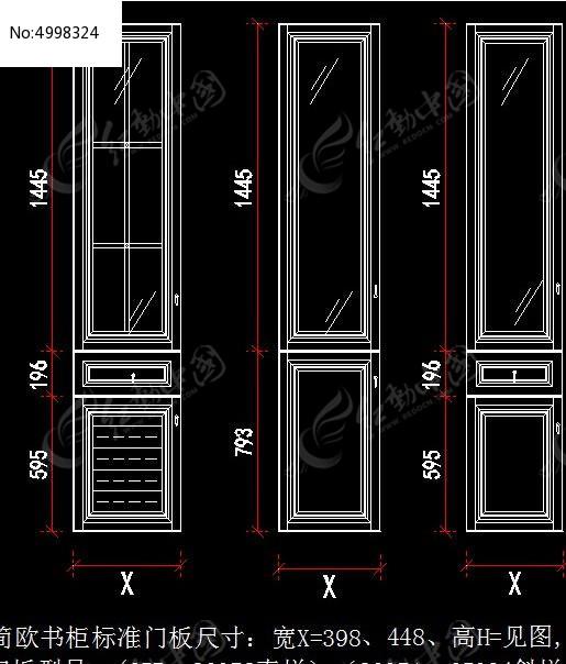 原创设计稿 cad图库 室内装修 简欧书柜标准门板尺寸图  请您分享图片