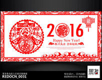 创意剪纸2016猴年春节背景板设计