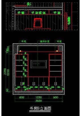 家装书房b面书柜装饰尺寸设计图图片