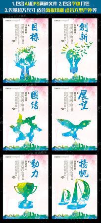 蓝绿色时尚大气企业精神展板设计