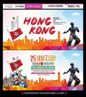 创意攻略香港旅游宣传海报v攻略大连去山东自驾游油画图片