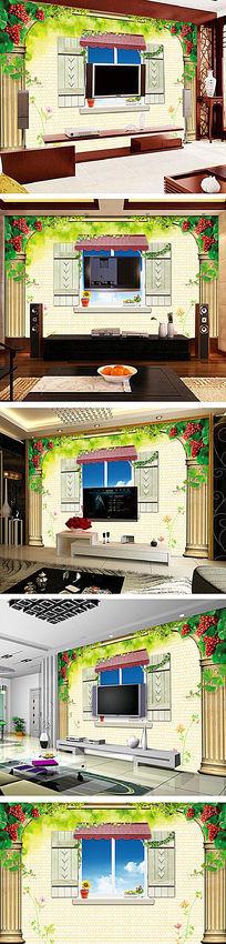 梦幻3d房间窗户欧式柱子电视背景墙