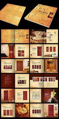 欧式时尚木门画册设计