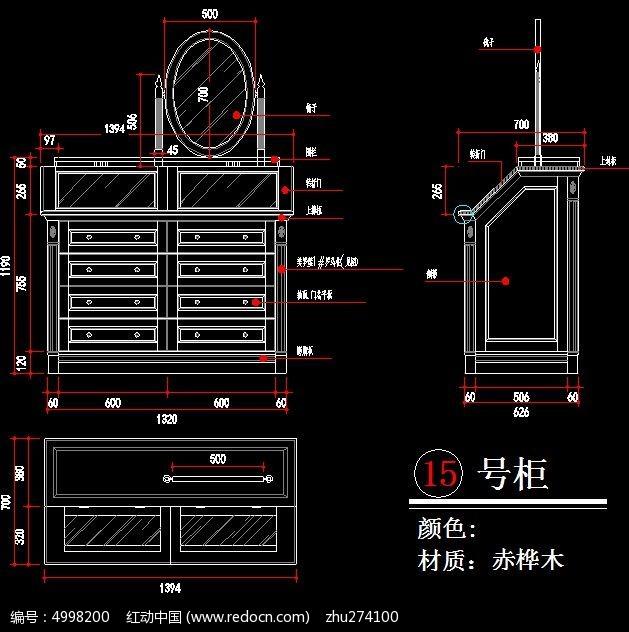 欧式梳妆台下单尺寸规划图cad素材下载