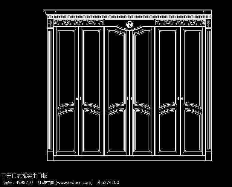 欧式造型平开门衣柜设计图
