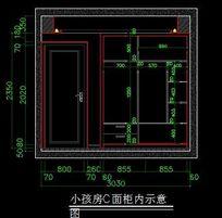 清新明快的小孩房C面衣柜内部结构示意图