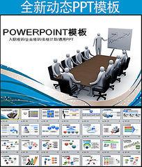 人力资源管理业绩报告绩效商务PPT模板