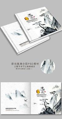 水墨江南画册封面设计