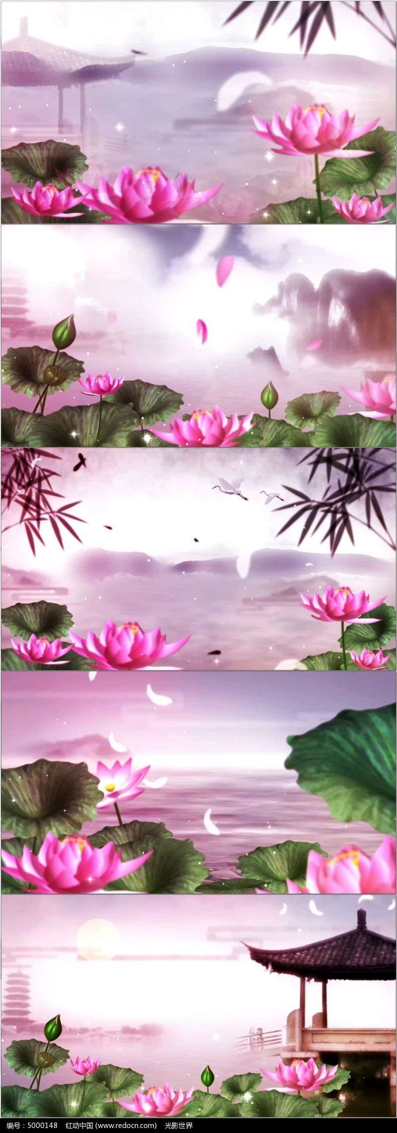 水墨中国风舞台led背景视频素材图片