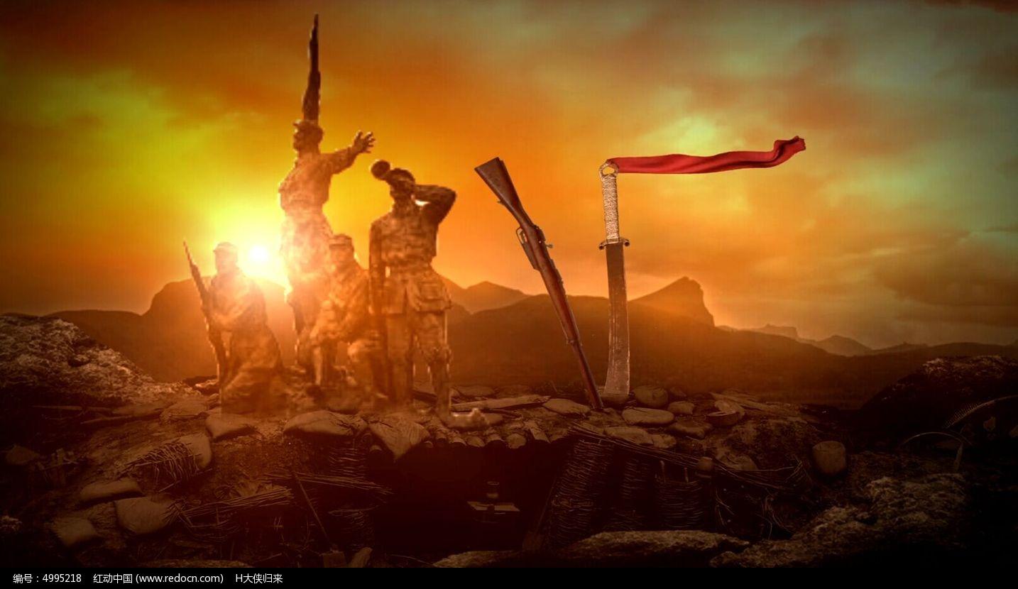 太行山上胜利战场视频素材