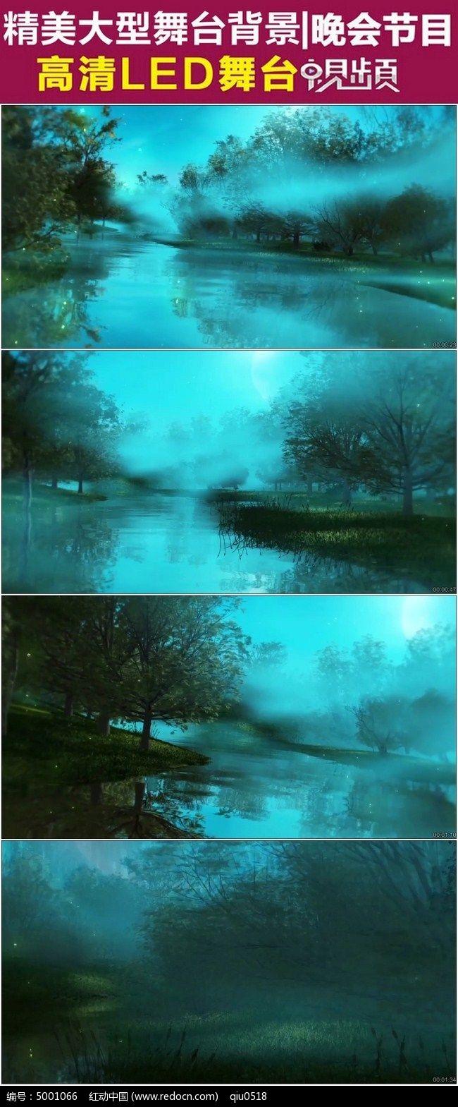 意境森林梦幻湖泊神话视频素材图片