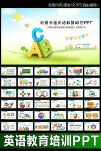 英文字母英语教育可爱卡通学习PPT模板