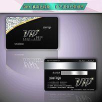 银色金属花纹黑色背景vip卡