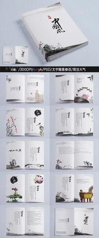中国风画册设计模版