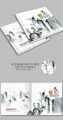 中国风企业画册封面设计